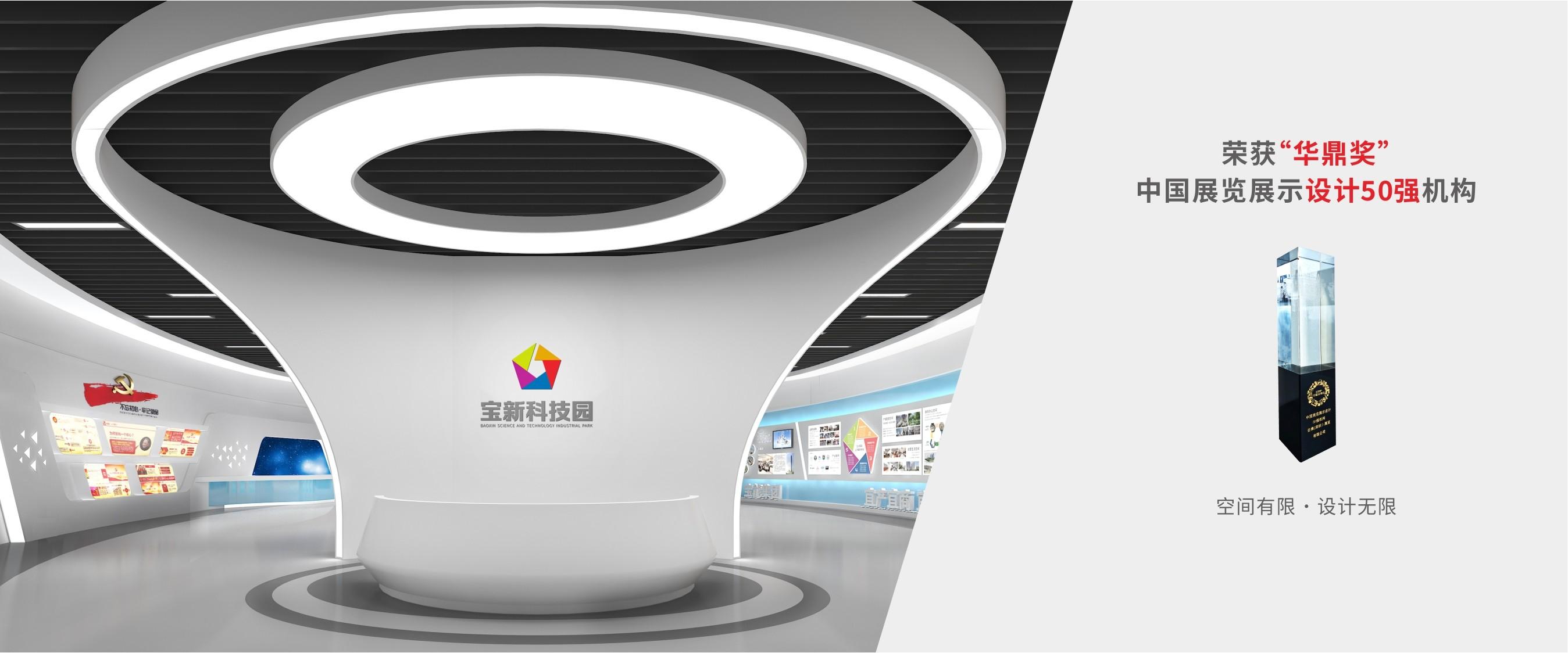 深圳展览设计公司哪家好